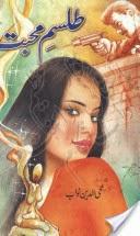 http://books.google.com.pk/books?id=tZAiAgAAQBAJ&lpg=PA79&pg=PA79#v=onepage&q&f=false
