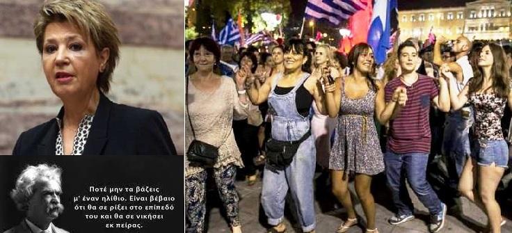 Γεροβασίλη: Η διετία του ΣΥΡΙΖΑ ήταν «αποτρέψαμε και σταθεροποιήσαμε»