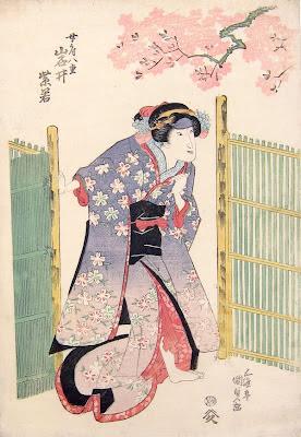 Kunisada, Iwai Shijaku as an Oiran