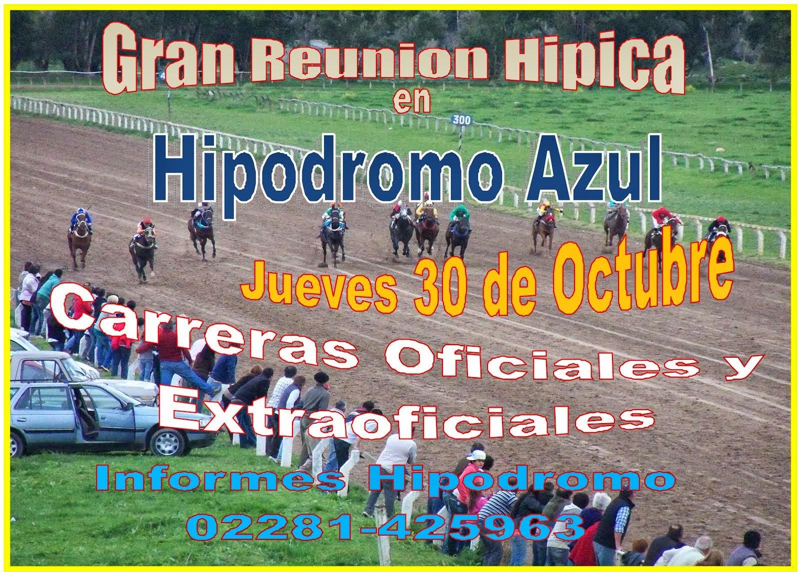 Hipódromo Azul