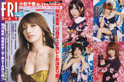 FRIDAY Magazine 2011.11.18 AKB48