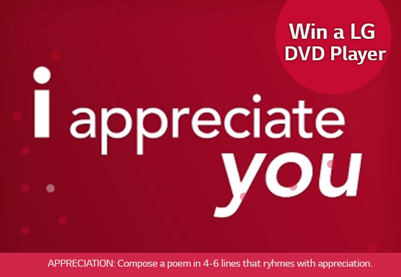 LG Nigeria DVD Giveaway. Win a LG DVD player.