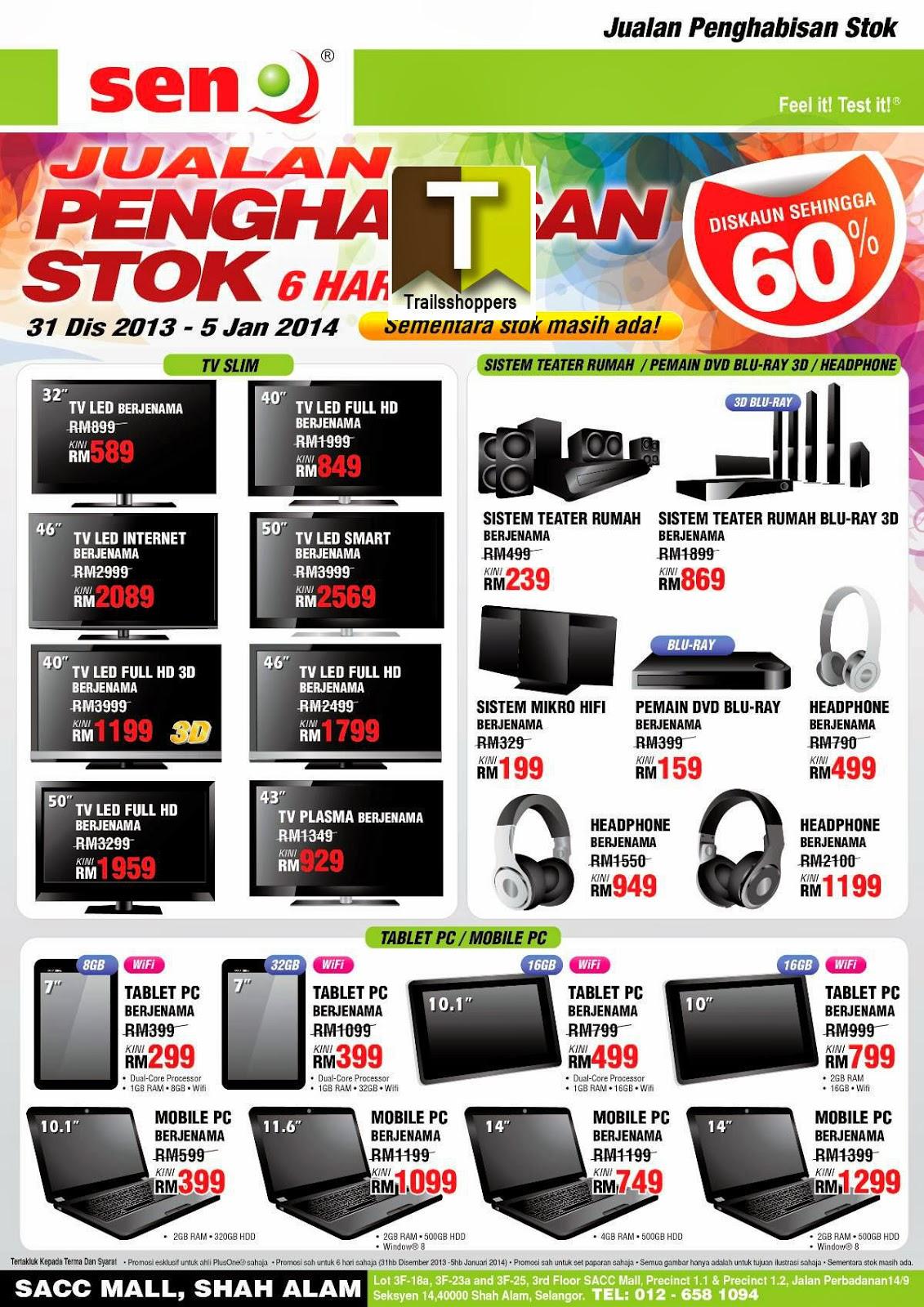 SenQ Clearance Sale 2013 2014