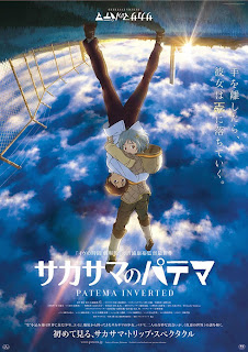 Watch Patema Inverted (Sakasama no Patema) (2013) movie free online