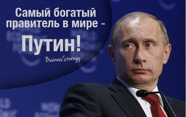 К концу 2019 года резервный фонд будет израсходован полностью, - глава Минфина РФ - Цензор.НЕТ 1016