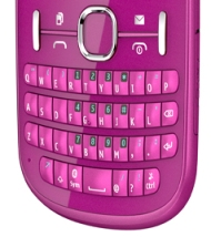 QWERTY keyboard of a mobile phone