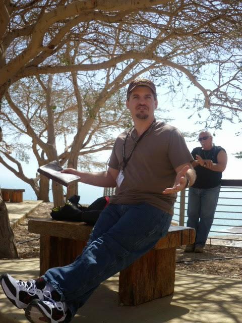 Dead Sea Teaching