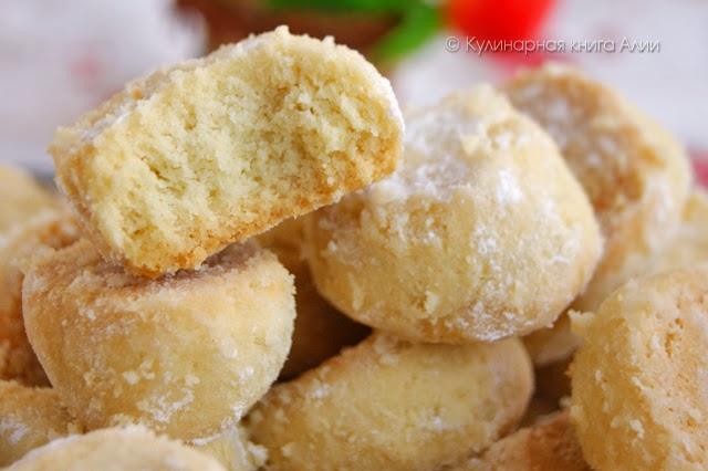 Дамский каприз рецепт с фото печенье