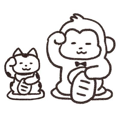 招き猫と並ぶ猿のイラスト(申年)モノクロ線画