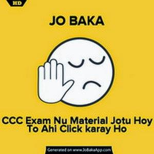 CCC Exam Material