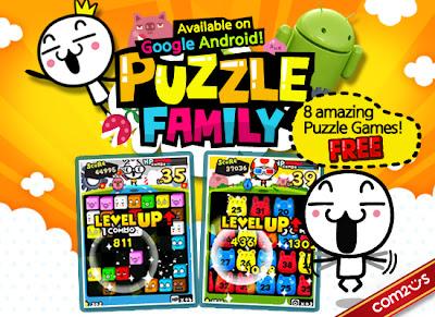 เกมส์ Puzzle Family