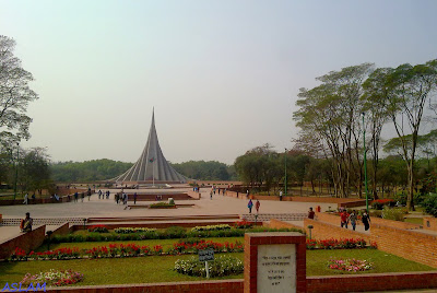 National Martyrs Monument.