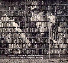 Κατεβάστε δωρεάν 1840+ Βιβλία (+Βίντεο) Βιβλιοθήκες