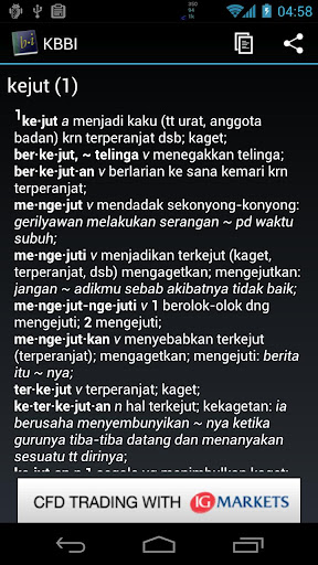 Kamus Indonesia (KBBI) Offline