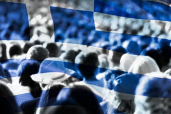 Εμείς οι Έλληνες