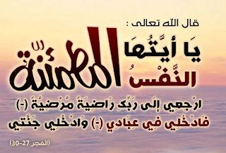 """1 صور ورمزيات عن الاب المتوفي واتس اب وخلفيات عن الاب 2014 ط§ظ""""ظ†%D"""