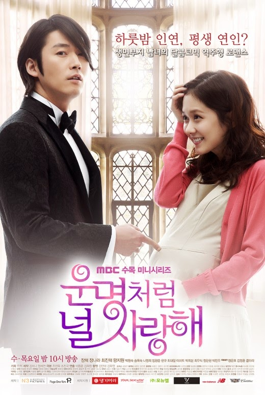 Fated_To_Love_You_%28Korean_Drama%29-p1.