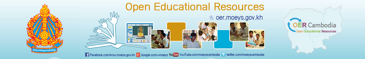 Open Educational Resources Cambodia
