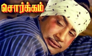 Sorgam Tamil Movie Scenes   Sivaji Ganesan Fight Scene  RS Manohar   Vijayalalitha