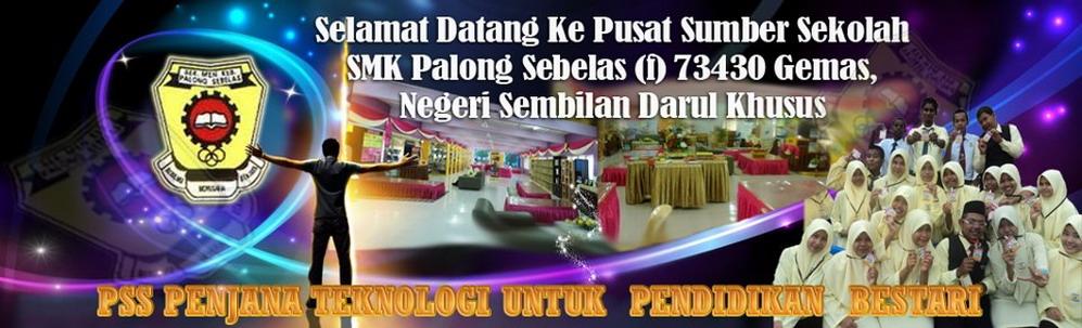Pusat Sumber Sekolah SMK Palong Sebelas (f)