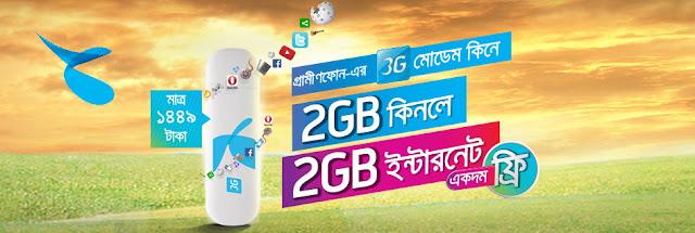 Grameenphone-3G-Internet-Modem-1449Tk-Buy-2GB-Get-2GB-Bonus-gp-modem