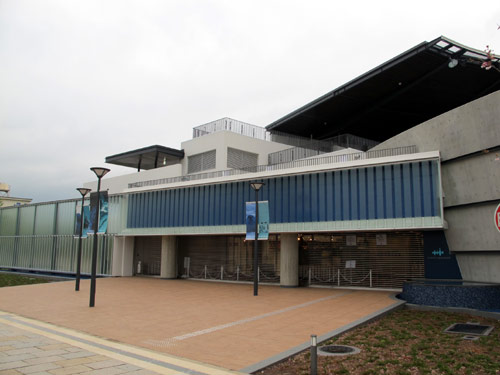 Kyoto Aquarium entrance