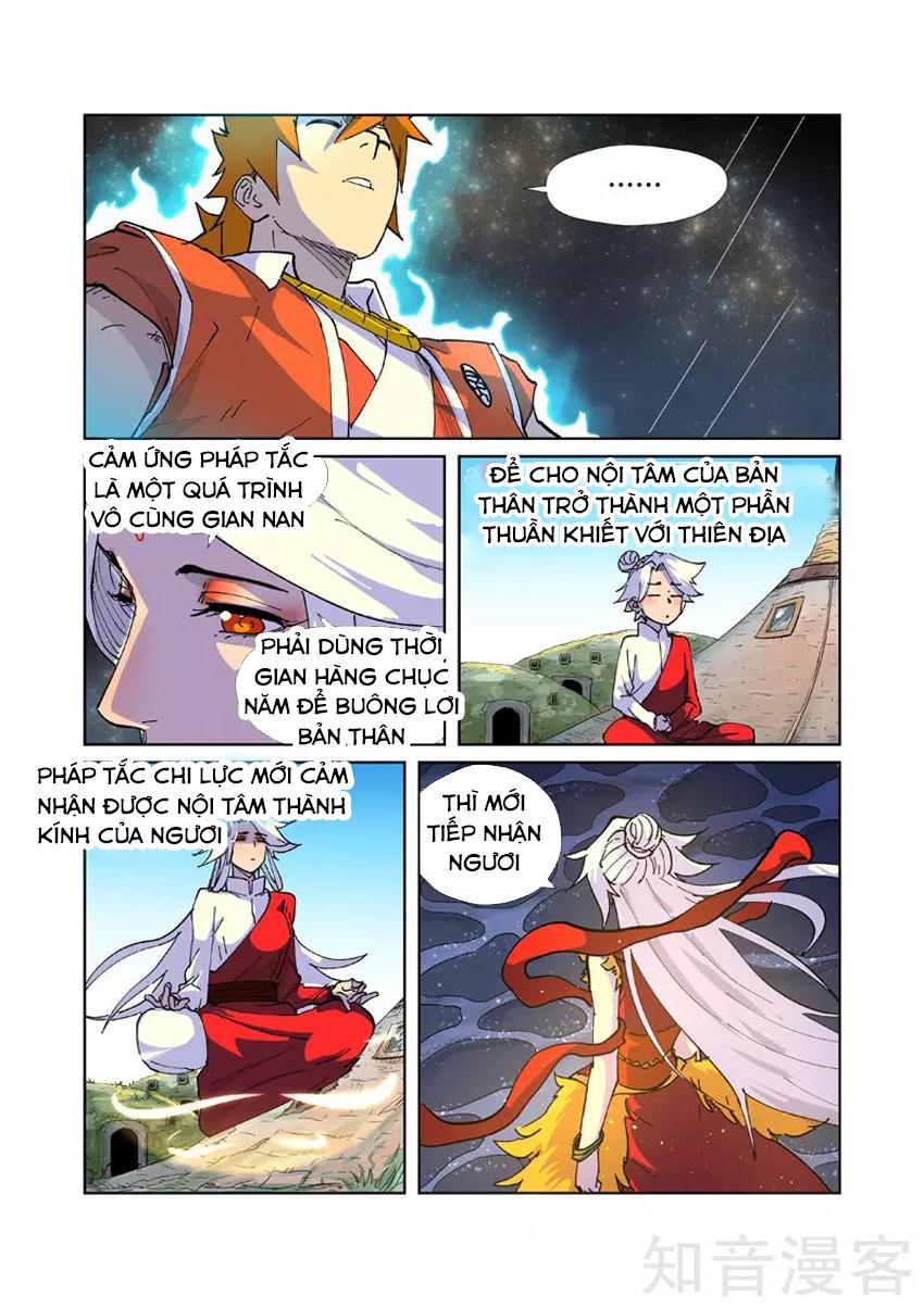 Yêu Thần Ký chap 225 - Trang 19