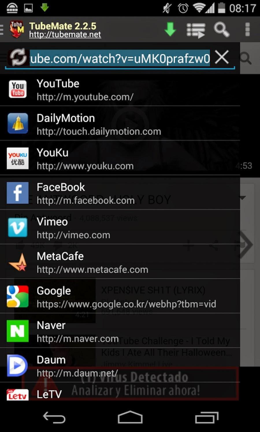 تحميل برنامج يوتيوب داونلودر