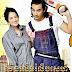 Phleang Roluem Romlech Sne [10Ep]  Thai Drama Khmer