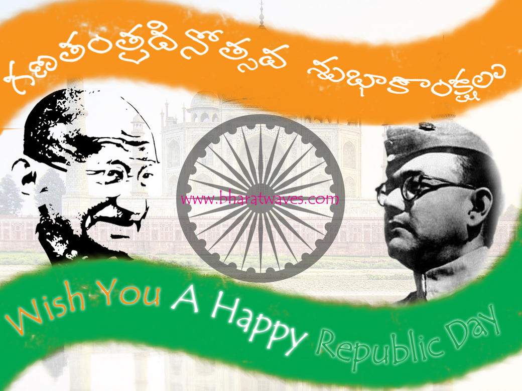 Quotes for the republic day
