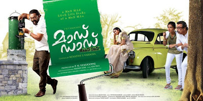 Malayalam Movies Releases Today Jan 11