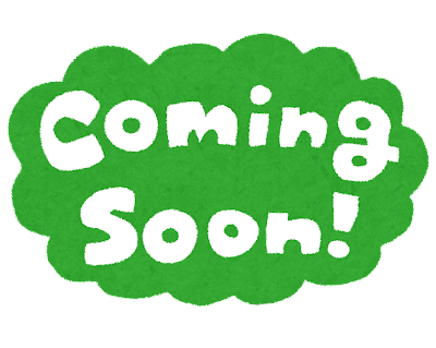 「Coming Soon!」のイラスト文字