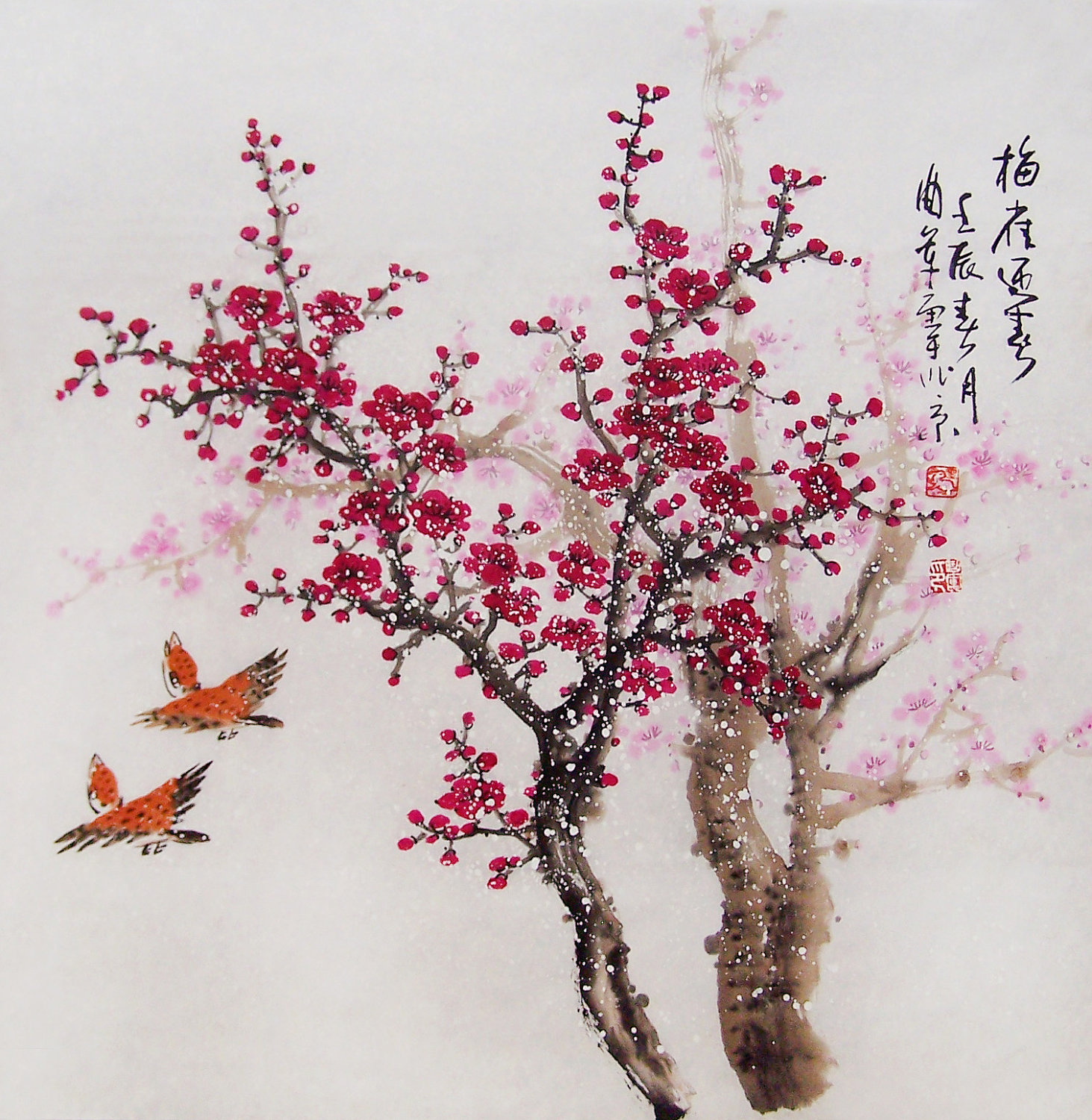 Art Now and Then: Chinese Painting