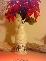 Πώς φτιάχνουμε Βάζα για λουλούδια απο πλαστικά και Γυάλινα μπουκάλια.