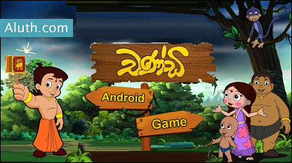 http://www.aluth.com/2016/01/chandhi-android-game.html