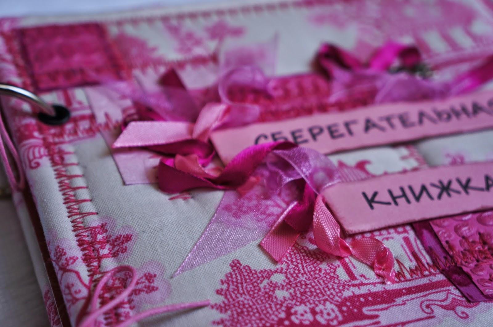 Свадебные подарки молодоженам своими руками 52