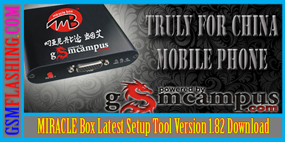 Miracle Box Samsung Android Update Version 1.82 Download Link