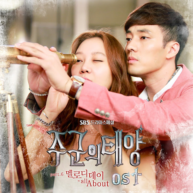 Melody Day - The Master's Sun OST Part.6 download