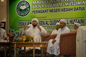 Sheikh Awn Al Quddomi Al Hussaini
