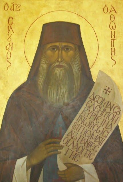 Cuvioase Părinte Siluane, roagă pre Dumnezeu pentru noi.