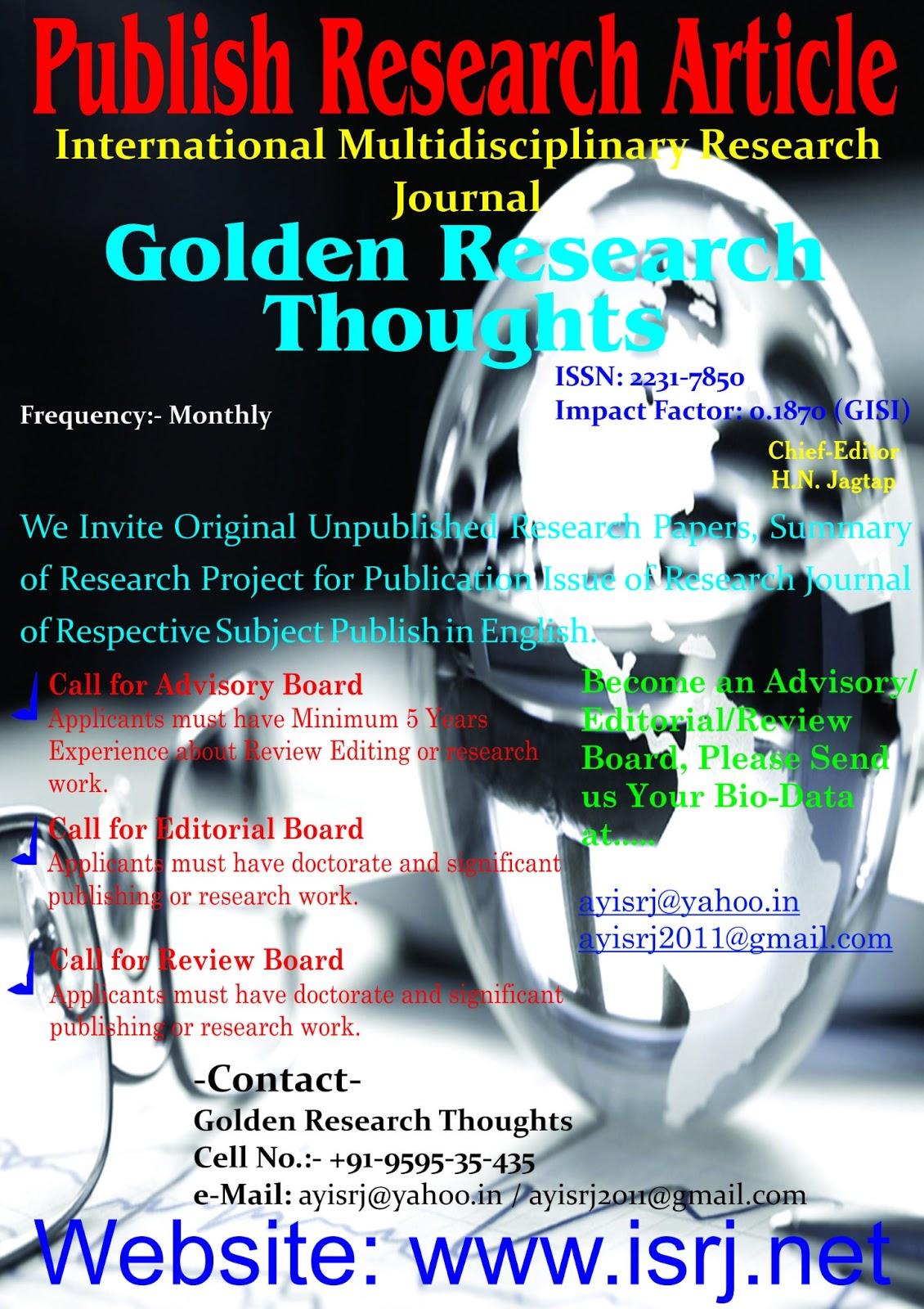 gprs research paper pdf