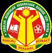 Info Sekolah