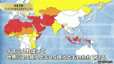 イスラム教 世界地図 布教地図 信者