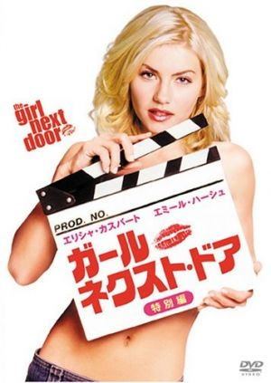 The Girl Next Door (2004)