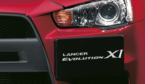 Mitsubishi Lancer Evolution XI confirmed, but