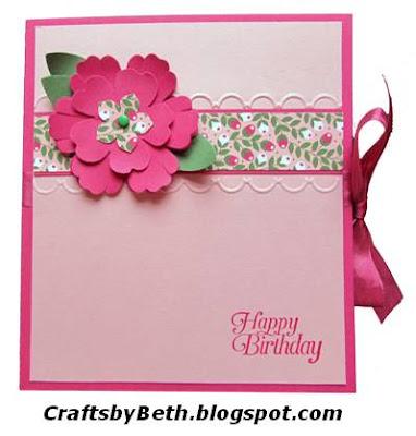http://1.bp.blogspot.com/-yMZDaZOCI1Y/VqEOAeFofTI/AAAAAAAAEjI/xWl93CBKn9w/s400/Card%2BHolder%2Bclosed.jpg