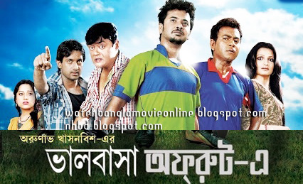 New Bangla Moviee 2016 click hear.............. Bhalobasa+Off+Route+Full+Movie+Watch+Online+Free+copy