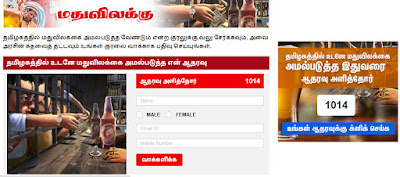http://www.vikatan.com/site/news/index.php?spl=96&type=votes
