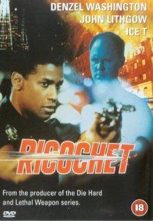 Collected Cinema: Forgotten Denzel Washington: Ricochet (1991)