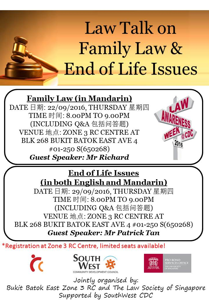 Law Talk on Family Law & End of Life Issues